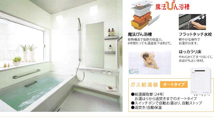 3 洗髪洗面化粧台(75cm)|施工例